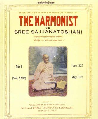 harmonist-cover