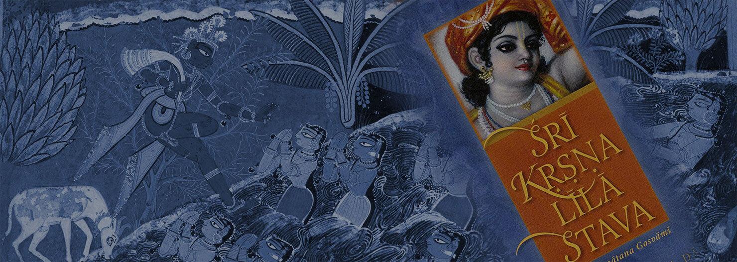 Entering Krishna Lila